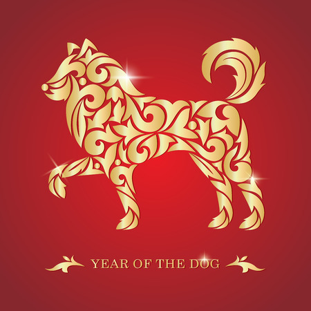 2018 Chinese New Year. Year of the dog. Vector illustration. Ilustração