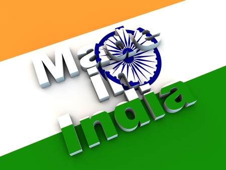 jazzy: Made in India on Flag of India