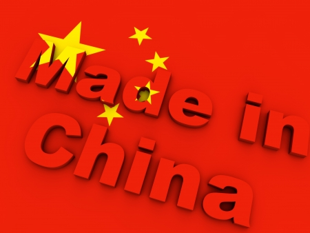made in china: Made in China on chinese flag