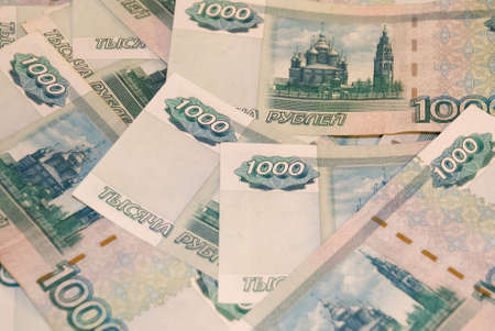 Photo from the scattered bank notes Stock Photo