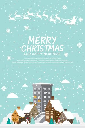 Winter city background with Santa Claus for Christmas background