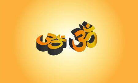 3d Hindu symbol logo, Stock Photos & Vectors