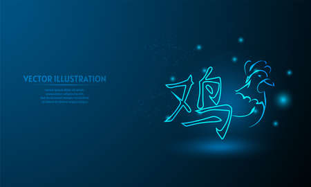 chinese Rooster zodiac on blue abstract background. chinese zodiac sign.
