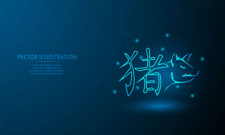 chienese pig/pork zodiac sign on blue abstract background. chinese zodiac sign.