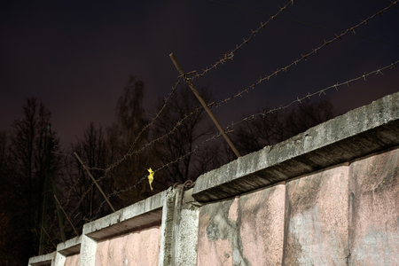 Prison fence with barbed wire in Russia