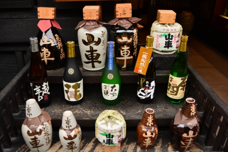 Japanese traditional liqueur