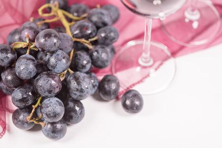 Frische Frucht Standard-Bild - 98561605