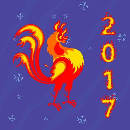 esp card: Rooster cock, symbol of 2017 on the Chinese calendar. design element for new year 2017 Illustration