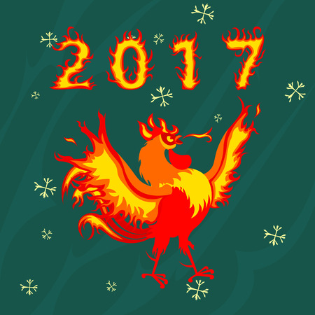 Rooster bird. Year 2017 new chinese chicken lunar bird concept of the Rooster.