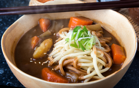 Japanese curry with udon noodle in bowl cup style ready to serve.