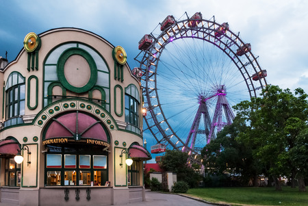 Observation wheel and entrance to public park, Vienna, Austria