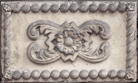 Closeup of architectural ornament on an old building in Kiev, Ukraine Stock Photo