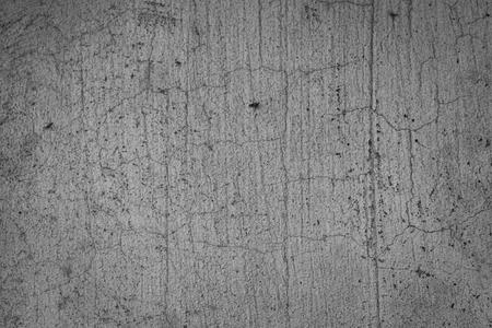 distinguishes: Background distinguishes cracked plaster wall.