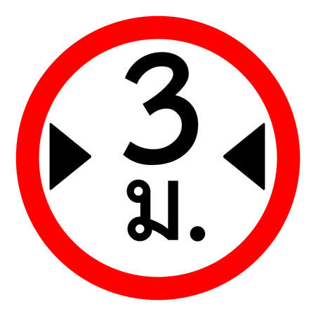 Round traffic sign, Width restriction not exceed 3 meters. With Thai letter meaning : abbreviation of