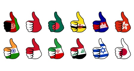 bahrain: like symbol with flag of asian countries Illustration