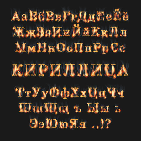 russian: Fire burning cyrillic russian alphabet font set with smoke on black background Illustration