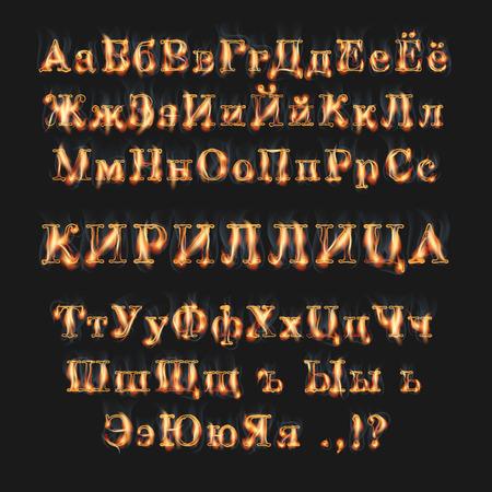 Fire burning cyrillic russian alphabet font set with smoke on black background Illustration