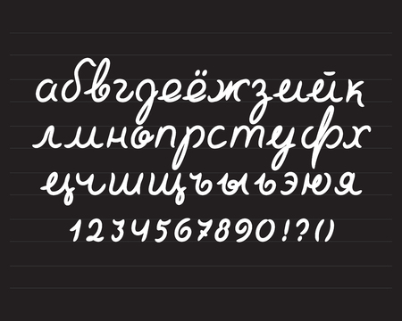 cyrillic: Handwritten cyrillic russian alphabet font and digits. Brush script stock vector lettering typography