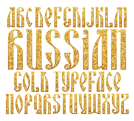 slavic: Russian Gold typeface. Latin stylization of Old slavic font. Custom type vintage letters on a dark background. Stock vector typography for labels, headlines, posters etc.