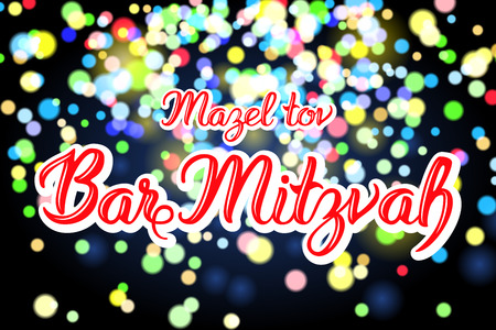 mitzvah: Bar Mitzvah invitation or congratulation card. Holiday of coming of age Jewish rituals.