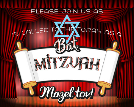 holiday invitation: Bar Mitzvah invitation or congratulation card. Holiday of coming of age Jewish rituals.