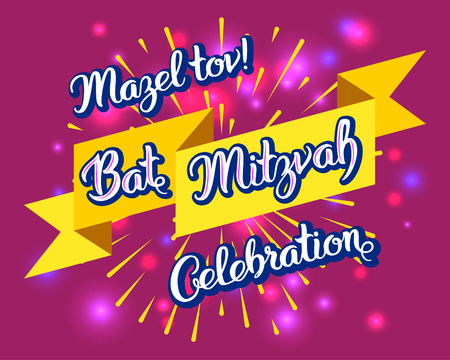holiday invitation: Bar Mitzvah party invitation, congratulation card. Holiday of coming of age Jewish rituals.