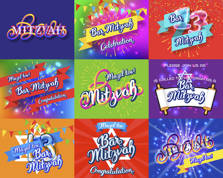 Bar Mitzvah party invitation template big bundle, congratulation cards. Holiday of coming of age Jewish rituals.