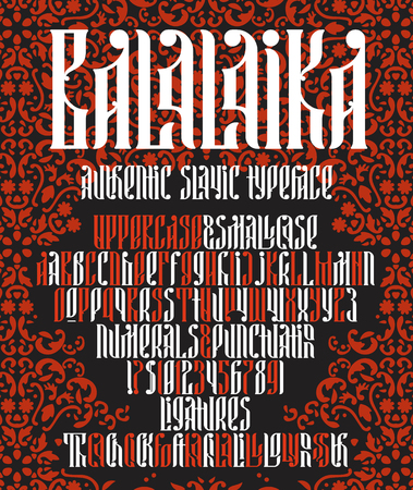 slavonic: Authentic slavic typeface Balalaika on pattern background. Custom type vintage lettering font.  Stock vector typography for labels, headlines, posters etc. Illustration