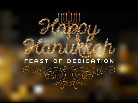 Glitter gold lettering Happy Hanukkah invitation. Vector illustration.