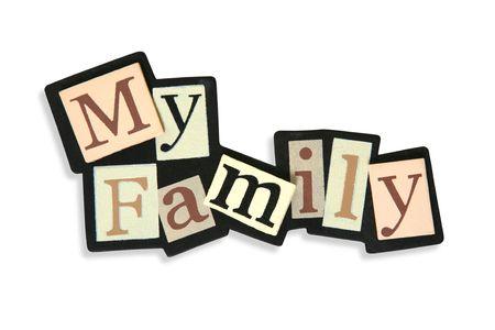 白でカラフルな私の家族サイン