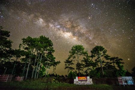 kradueng: Milky Way at Phu Kradueng National ParkLoei province Thailand