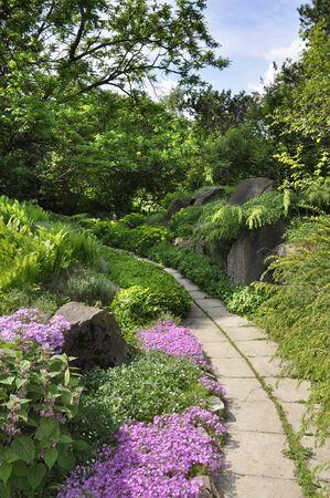 rock arias of botanic garden photo
