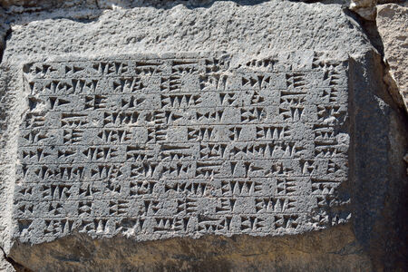 A wall tablet wih cuneiform writing in Erebuni, Yerevan, Armenia