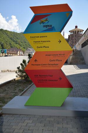 gorki: The sign of Gorki landmarks showing the way, Sochi, Russia Editorial