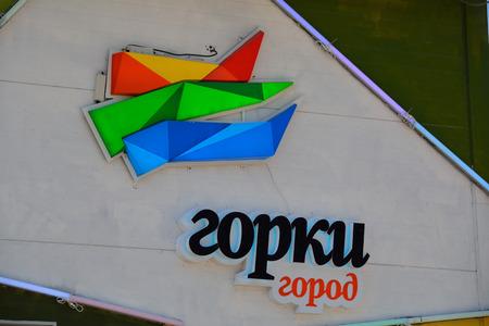 gorki: The sign of Gorki Gorod (Russia, Sochi) on the building