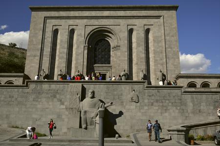 architecture alphabet: Matenadaran museum in Yerevan, Transcaucasia, Armenia