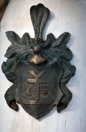 emblem of ukraine: Emblem of hetman Mazepa in Chernihiv, Ukraine, on the monument