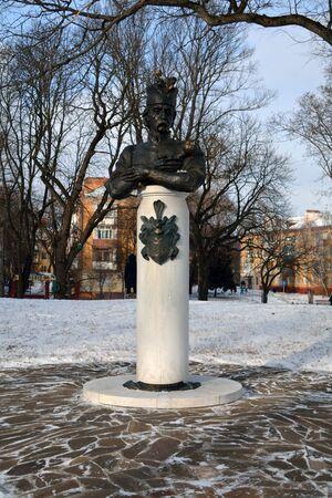 emblem of ukraine: Sculpture of hetman Mazepa, Chernihiv, Ukraine