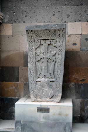 apostolic: Carved khachkar stone in Echmiadzin, 14 century