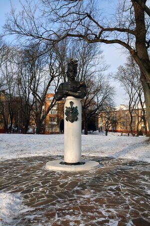 emblem of ukraine: Monument to hetman Ivan Mazepa in Chernihiv, Ukraine