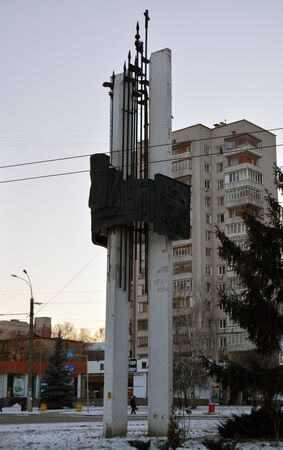 nations: monument in Chernihiv, in Nations Friendship square, Ukraine