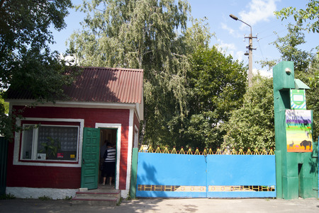 aquarium visit: MENA, 18.07.2015 - entrance to the zoo in Mena, Ukraine, with people entering Editorial
