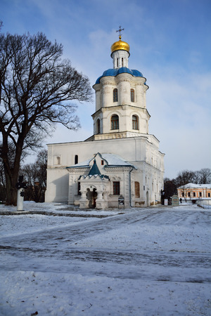 collegium: Building of collegium and Boris-Gleb cathedral, in Chernihiv Stock Photo