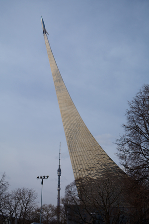 gagarin: MOSCOWRUSSIAN FEDERATION - APRIL 13 2015: high tower of Moscow Space museum, in spring