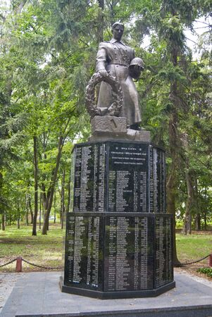 forcing: LIUBECHUKRAINE - JULY 31 2015: monument to the soldiers who died in 1943 forcing the Dnipro river in Chernihiv region Editorial