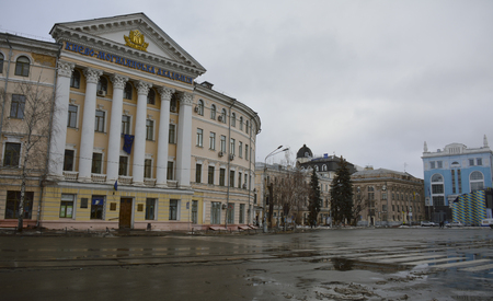 KYIVUKRAINE - JANUARY 10 2015: the main building of Kyiv-Mohyla Academy with the nearby square