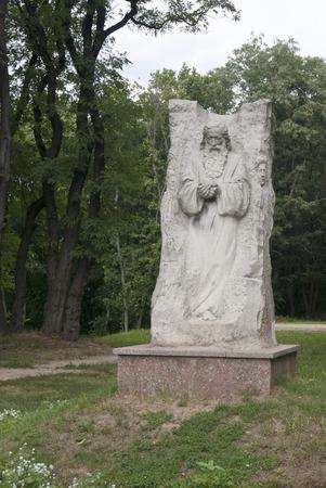 the founder: LIUBECHUKRAINE - JULY 31 2015: monument in Liubech, Chernihiv region, to the monk Antoniy, founder of the caves in Liubech, Chernihiv and Kyiv Editorial