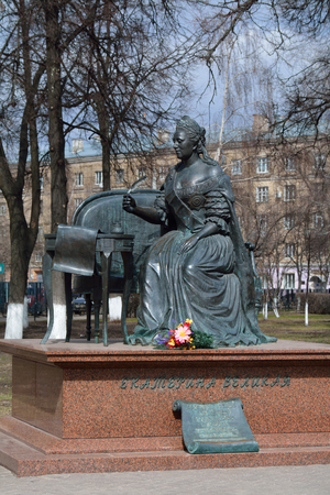 naming: PODOLSKRUSSIAN FEDERATION - APRIL 19 2015: monument to Catherine the Great signing the document naming Podolsk a city