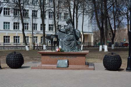 naming: PODOLSKRUSSIAN FEDERATION - APRIL 19 2015: statue to Catherine II, signing the document naming Podolsk a city Editorial