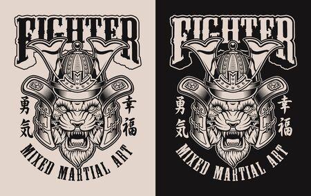 Vector illustration with tiger in a samurai helmet